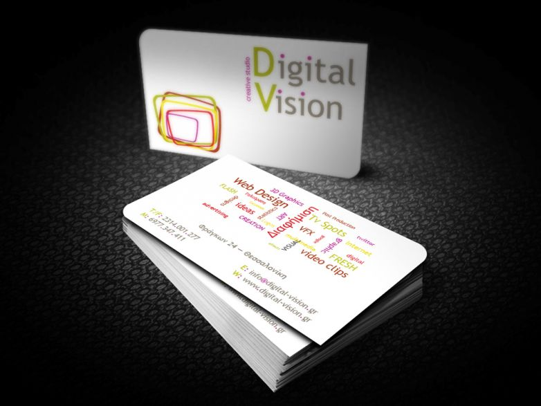 digital-vision business cards