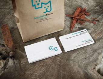 Vet @ Home business card