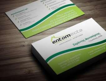 Entomecta business card